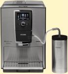 Кофемашина Nivona CafeRomatica 877 работает тихо, варит безупречно